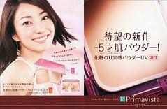primavista-201102-p1