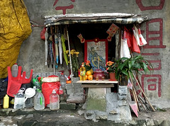 Mountain Shrine (cowyeow) Tags: hongkong china chinese asia asian religion faith belief buddhist buddhism buddhists mountain forest retreat maonshan temple messy garbage old unkept