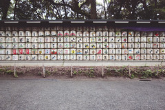 Tokyo - 76 ( CHRISTIAN ) Tags: japon japan asie asia tokyo harajuku yoyogikoen meiji meijijingu sanctuaire shrine shinto shintosme religion sake barils barrels offrandes offerings nikon