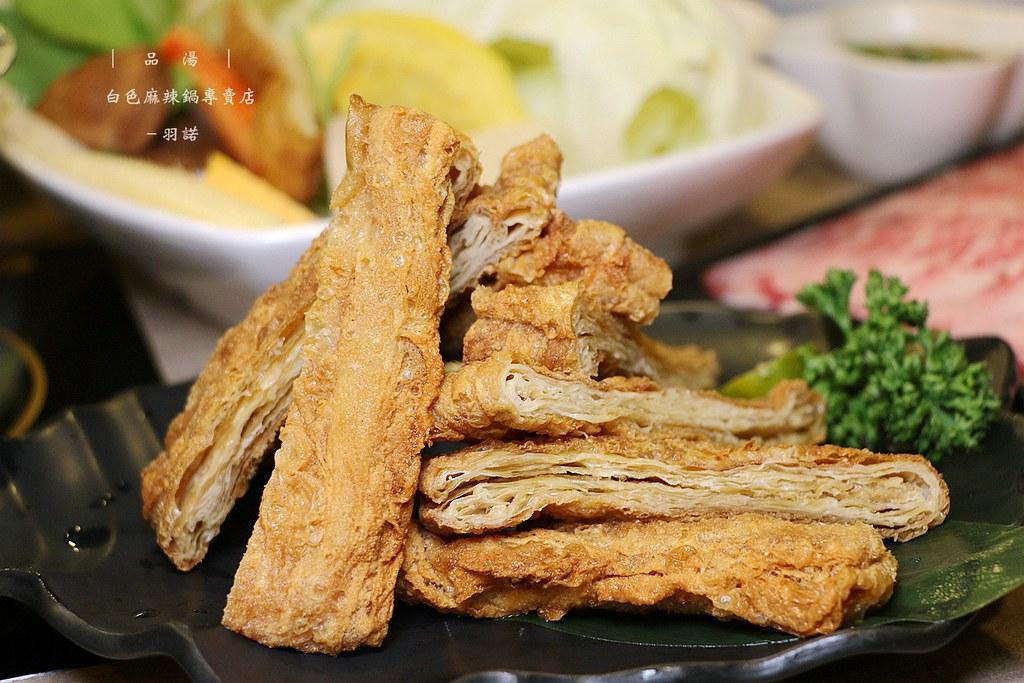 品湯火鍋白色麻辣鍋通化夜市鍋物059