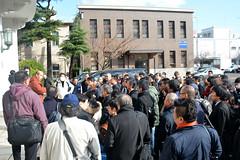 (Fleet Activities Yokosuka) Tags: fleact yokosuka japan