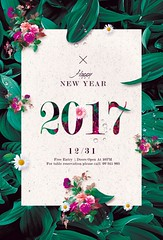Classy New Year - Floral Invitation (Rome Creation) Tags: new years year eve invitation invitations save the date floral flowers classy leaf leaves december green nye 2017 celebration party flyer template pink christmas event summer minimal minimalist texture flower romecreation creative flyers