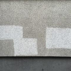 IMG_4709 (keymiart1) Tags: urban texture graffiti photo tag extrieur  abstrait   keymi minimalisme  urbanskin   urbanepidermis  epidermeurbain