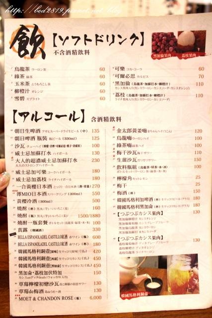 中山站美食.JPG