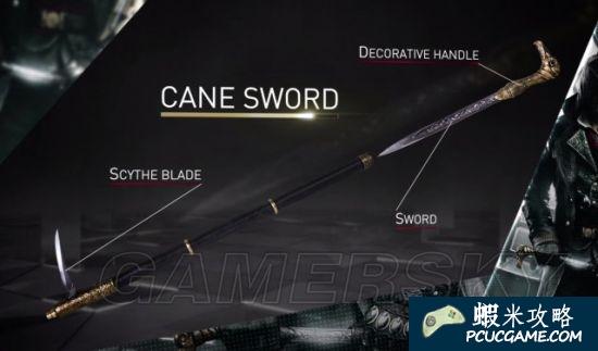 刺客教條 梟雄 全杖劍購買升級教學