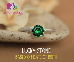 Lucky stone based on date of birth (mytelugujathakam) Tags: astrology horoscope luckystones onlinejathakam onlinetelugujathakam onlinehoroscope onlineastrology