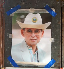 the king wearing a western-style hat (the foreign photographer - ) Tags: king portrait western cowboy style hat khlong thanon bangkhen bangkok thailand canon