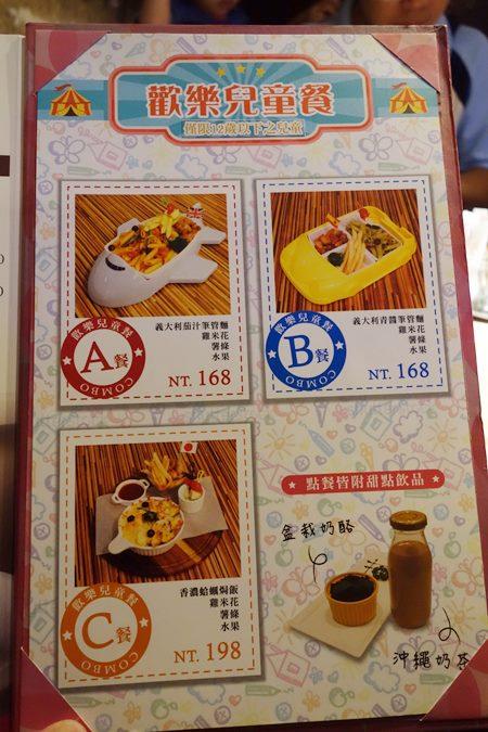 洋朵義式廚坊關新店 (5).JPG