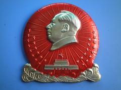 Chairman Mao's longevity  毛主席万岁 (Spring Land (大地春)) Tags: hina mao zedong badge asia 中国 毛主席 毛泽东像章 毛泽东 徽章 亚洲