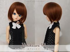 "FS: Himekazura wig / 7-8"" Light brown (TURBOW) Tags: bjd doll balljointeddoll bluefairy tinyfairy tf chocolateolive msd"