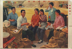 After a bumper harvest at the threshing-floor (chineseposters.net) Tags: china poster chinese propaganda 1974 harvest peasant grain sack