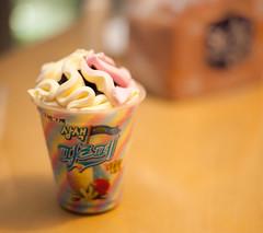 Icecream (Heonni) Tags: desert icecream tasty