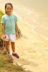IMG_9582 (Edgedale) Tags: beach downtowneast elijah event family fast myfirstskool pasirris