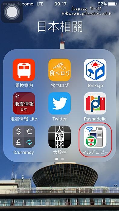 7-11app印明信片 (1).jpg