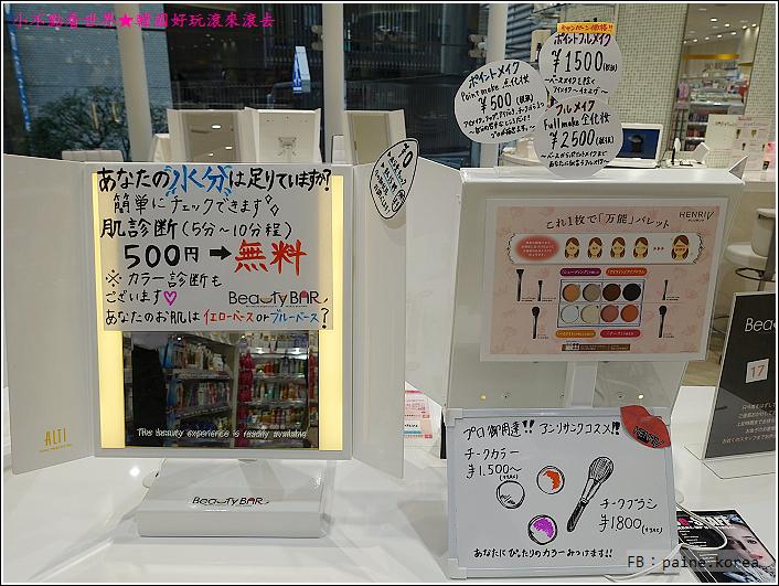 東京新宿AINZ TULPE (121).JPG
