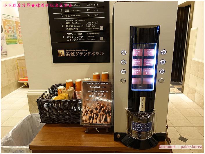 函館Hakodate Grand Hotel (4).JPG