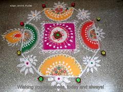 IMG_9072 (mohandep) Tags: kolam festivals greetings