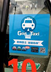 God Taxi (cowyeow) Tags: tungchung lantauisland hongkong religion faith taxi blue god asia asian funnychina funny funnysign dumb silly  weird china chinese belief street lantau