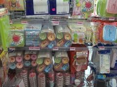 100_4366 (Amane-chan) Tags: food usa shop america japanese store texas candy box dollar pocky bento 100 snacks carrollton bentou yen pretz 100yen erasers daiso ramune carrolton candys iwako usadaiso