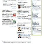 インターネットデータベースの写真