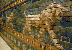 Lions, Processional Way, Babylon