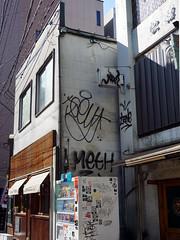 Graffiti in Tokyo 2016 (kami68k -all over-) Tags: tokyo tokio 2016 graffiti illegal bombing tag tags tagging handstyle handstyles joey meth tone jsone halo shaka 24k henka gnash phobia solar dart spewm nc17 noodz uzai marie