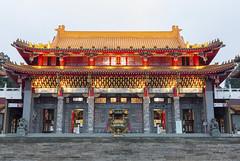 Temple Wenwu (Voyages Lambert) Tags: travel tourism religion famousplace architecture taiwan asia moon sun lake decoration templebuilding builtstructure nantou wenwu