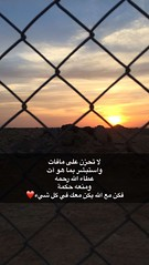 Sunrise (Barbarawi90) Tags:         sunrise jouf north sakaka dawmat aljandal
