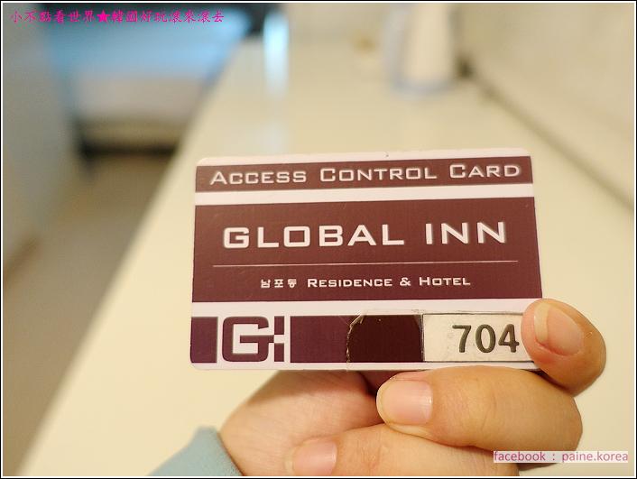 釜山Global Inn Busan Nampodong Hotel (11).JPG