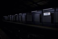 Tokyo 4063 (tokyoform) Tags: 6d asia canon chris jongkind  aomonoyokocho chrisjongkind dark giappone japan japanese japon japo japn jepang mass transit metro night platform public rail railway rapid shinagawaku station tokio tokyo tokyoform transport tquio tkyto urban       keikyu
