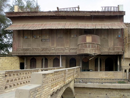 Ottoman Viceroy House