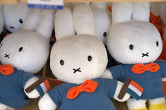 Dutch Miffy (Nijntje)