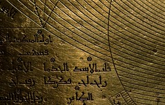 Astrolabe (miroto2014) Tags: science britishmuseum astrolabe scientificinstruments historyofastronomy arabicscience