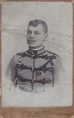 k.u.k. Husaren, Czernowitz (hoosiermarine) Tags: medal cdv whistle cavalry kuk lanyard proficiency hussar austrohungarian czernowitz husaren aiguillette huszaren