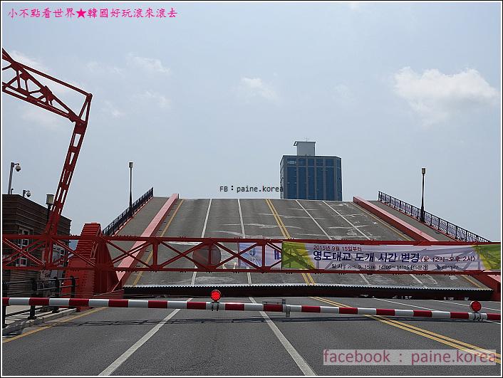 釜山影島開橋 (8).JPG