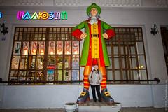 IMG_6528 (Denis Anikin) Tags: russia ru kazan ночь город казань баумана respublikatatarstan иринааникина