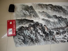 : Chinese Ink Painting by Richard Hsieh (annie_f_hsieh) Tags: mountains outdoors scenery tienhsiang chinesebrushpainting   taiwanscenery chineseinkpainting richardhsieh
