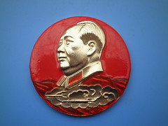 Warmly welcome our new H-bomb test success 1968.12.27    1968.12.27 (Spring Land ()) Tags: mao zedong badge china