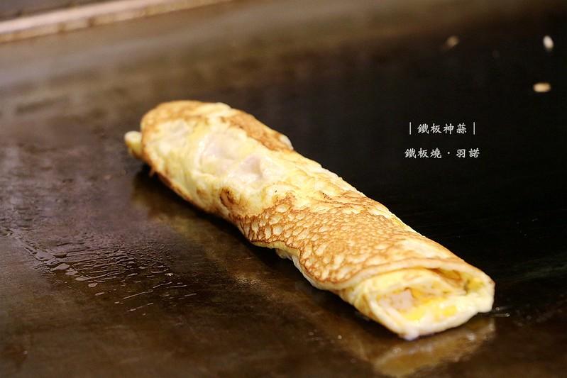 鐵板神蒜三重鐵板燒台北橋站美食116