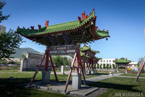Pałac Zimowy Bogd Khan