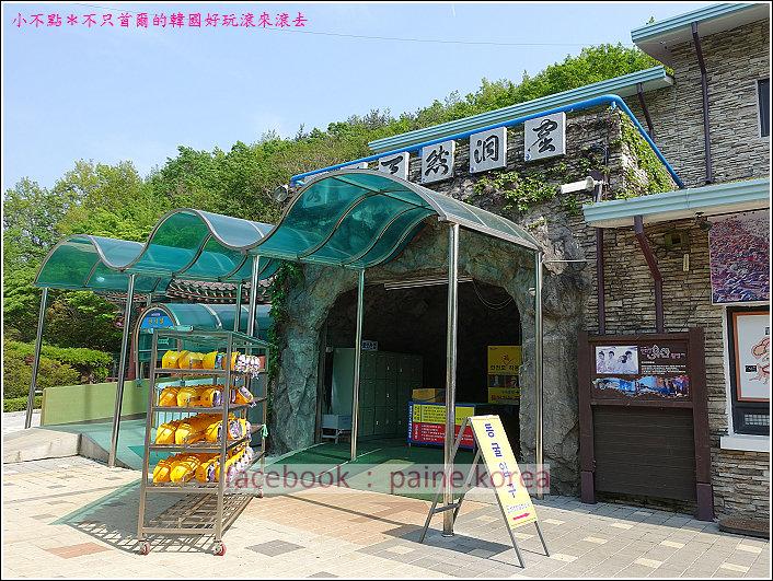 東海泉谷天然洞窟 (3).JPG