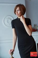 Саратовская Вера Вонг