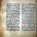 Ethiopian Prayer Book: Page 162