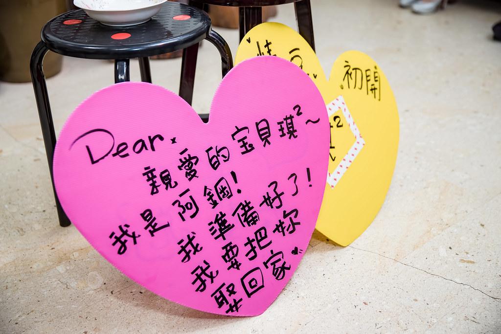 臻愛婚宴會館,台北婚攝,牡丹廳,婚攝,建鋼&玉琪074