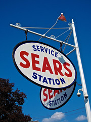 H.P. Sears Oil Company, Rome, NY (Robby Virus) Tags: rome newyork ny upstate state gas gasoline station service filling museum hp sears company historic 1929 pump fuel automobiles cars sign signage