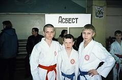 "sibirskij-kedr-g-kurgan-2000-1 • <a style=""font-size:0.8em;"" href=""http://www.flickr.com/photos/146591305@N08/30923171292/"" target=""_blank"">View on Flickr</a>"