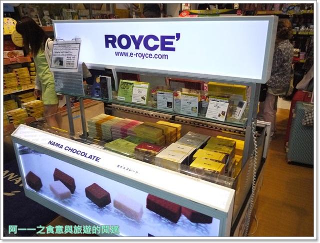 日本東京羽田機場江戶小路日航jal飛機餐伴手禮購物免稅店image044