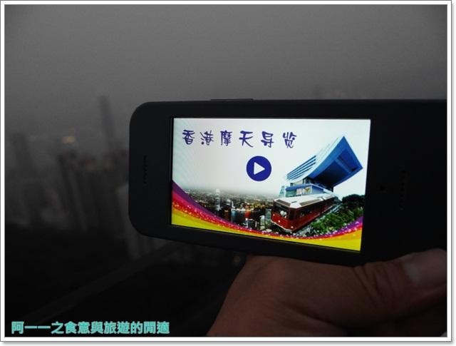 香港旅遊太平山夜景山頂纜車聖約翰座堂凌霄閣摩天台山頂廣場image072