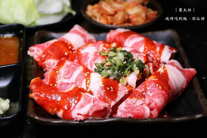 台北捷運中山醬太郎日式燒肉吃到飽33