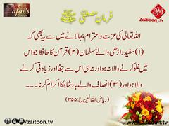 25-10-16) zafar cuutuer (zaitoon.tv) Tags: mohammad prophet islamic hadees hadith ahadees islam namaz quran nabi zikar